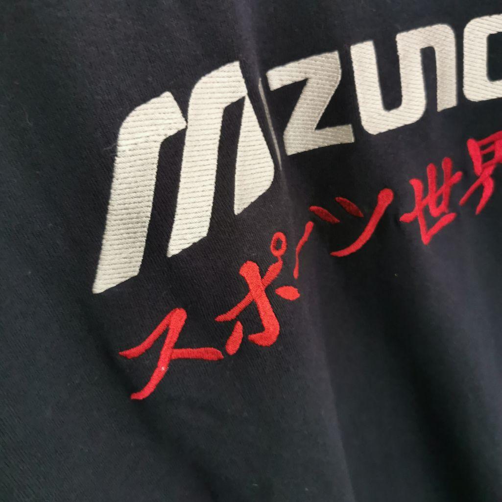 NEU! Mizuno Sweater Vintage